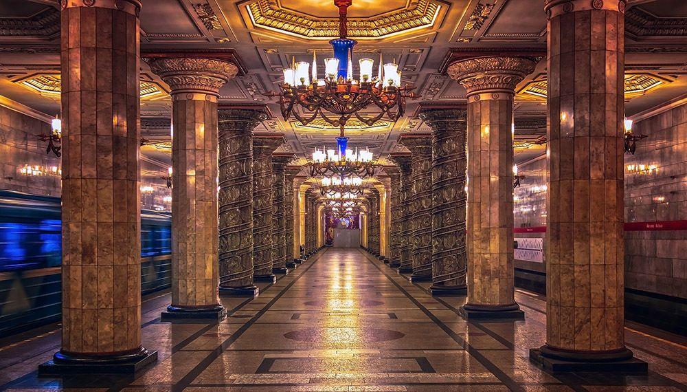 Sierlijk metrostation in Rusland