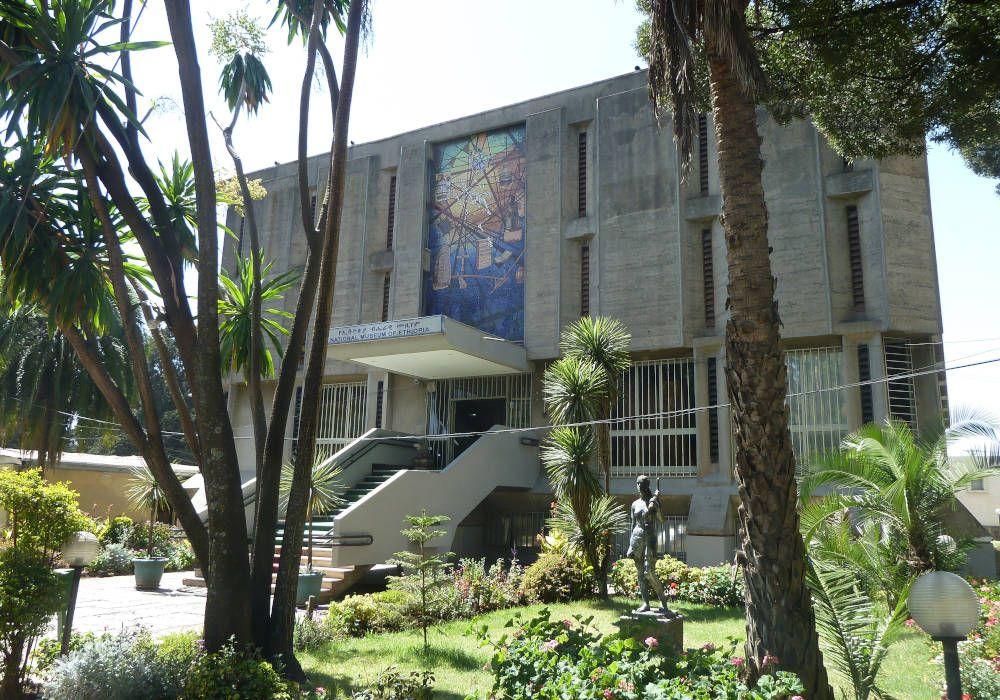 Museum in Addis Abeba, Ethiopië