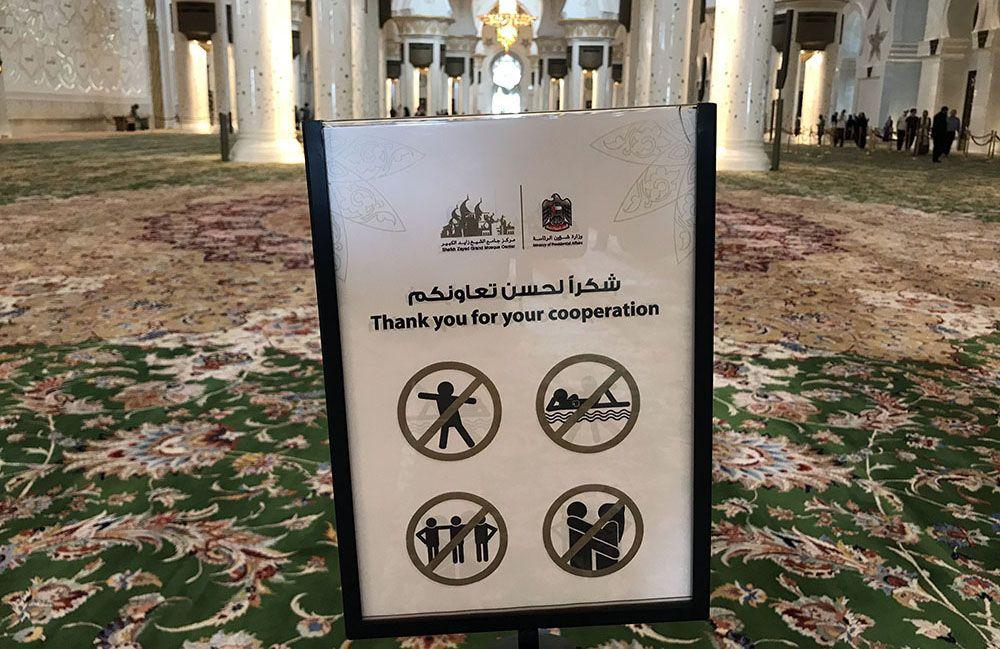 Moskee in Abu Dhabi met etikettes